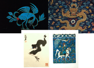 Oriental Museum Greeting Cards - 12 pack