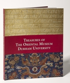 Treasures Of Oriental Museum