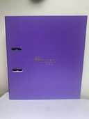 Lever Arch File - Purple